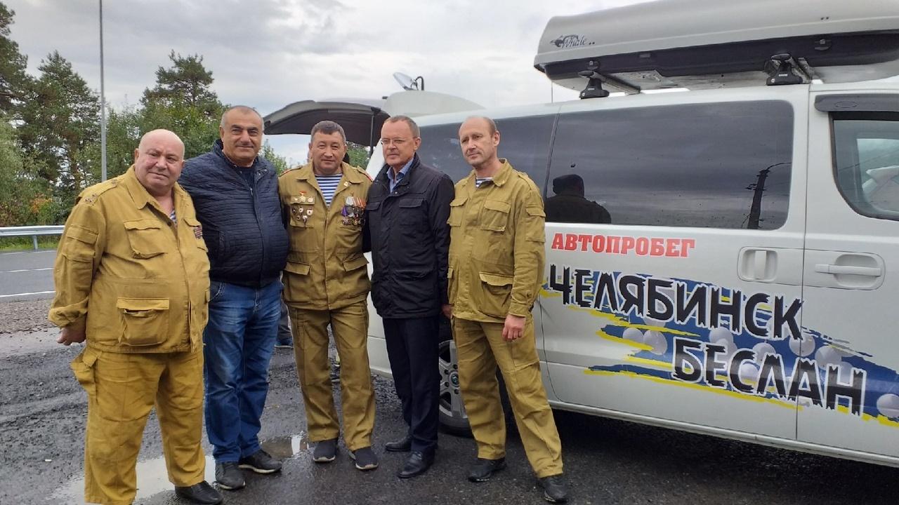 Участники «Боевого братства» отправились в Беслан