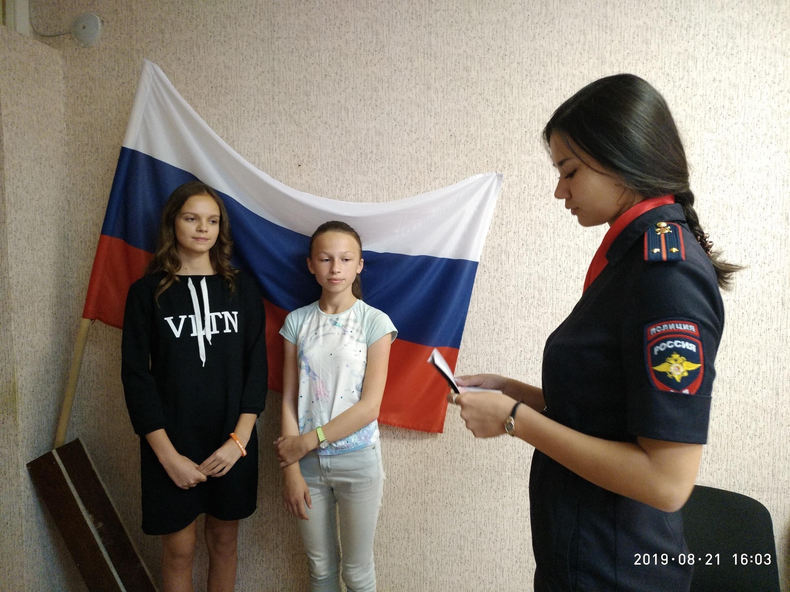 Юным трехгорненцам вручили паспорта в торжественной обстановке