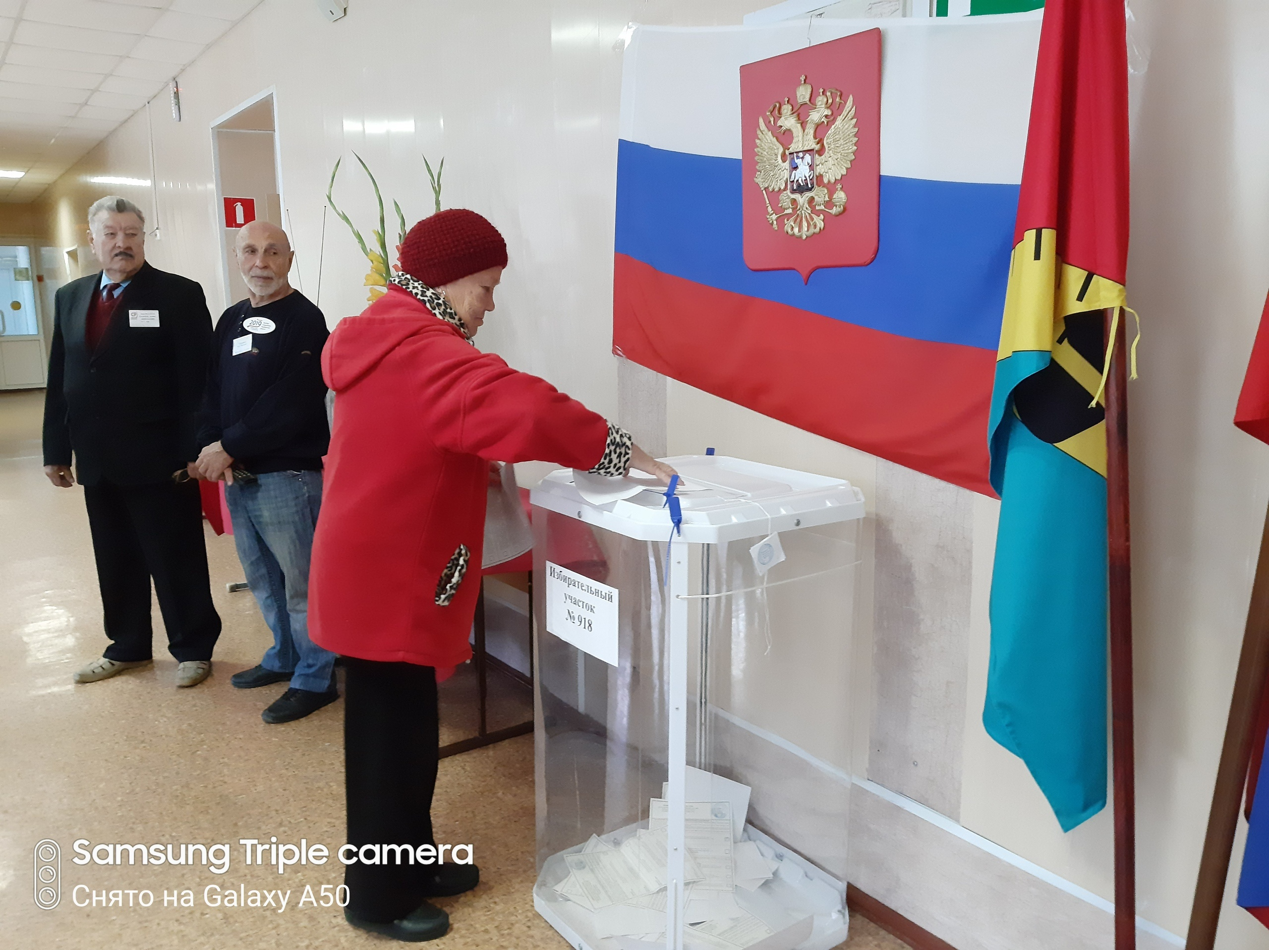 Выборы-2019: сегодня Трехгорный выбирает губернатора Челябинской области и местных депутатов