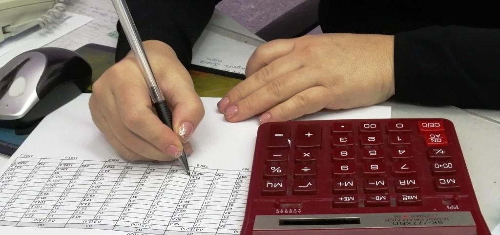 В Челябинской области пересчитали величину прожиточного минимума