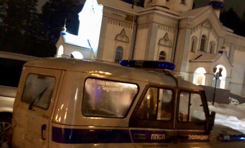 Прихожане вызвали полицию в ответ на неадекватное поведение подростков в храме Покрова Пресвятой Богородицы